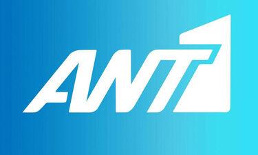 Εκλογές 2019: Ενημερωτικός εκλογικός μαραθώνιος! Οι εξελίξεις λεπτό προς λεπτό με το κύρος του ANT1