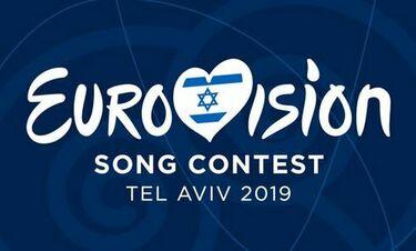 Eurovision 2019: Αυτή είναι η σειρά εμφάνισης των χωρών στον Β΄Ημιτελικό (photos&video)
