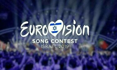 Eurovision 2019: Δείτε Live τον μεγάλο τελικό!
