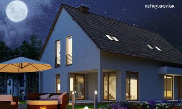 Μήπως είδες σπίτι στο όνειρό σου;