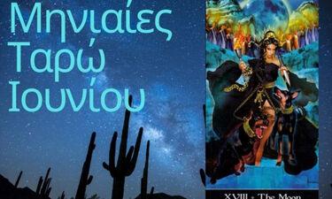 Προβλέψεις Ταρώ Ιουνίου: Ικανοποίησε τους ανεκπλήρωτους πόθους της ψυχής σου