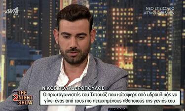 Νίκος Πολυδερόπουλος: «Δεν μου άρεσε που ήμουν πρωτοσέλιδο μαζί με έναν serial Killer» (videos)