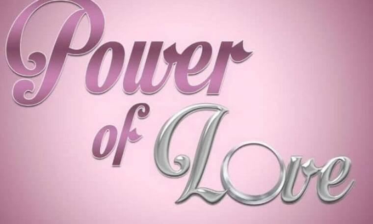 Power Of Love: Αποκαλύψεις, ίντριγκες, κόντρες και μια ανατροπή στην αποχώρηση (Pics & Vid)