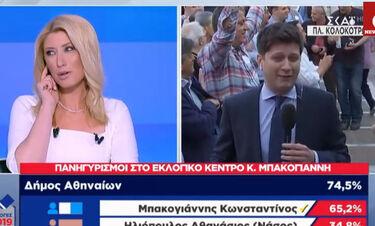 Χαμός «στον αέρα»: Δείτε τι συνέβη όταν η Κοσιώνη συνδέθηκε με το εκλογικό του Μπακογιάννη (vid)