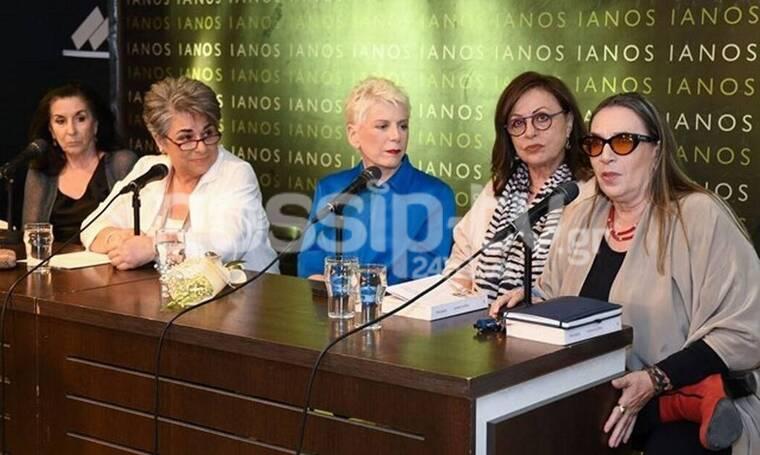 Έλενα Ακρίτα: Παρουσίασε το νέο της βιβλίο - Ποιους είδαμε εκεί; (photos)