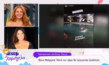 Γάμος Τζώρτζογλου-Μαριόλα: Το bachelor των μελλόνυμφων και η στιγμή που δάκρυσε ο γαμπρός! (videos)