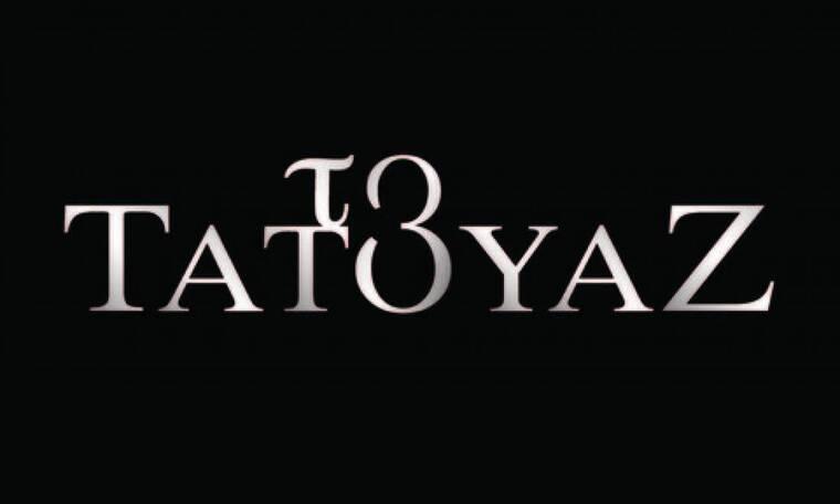 Πρωταγωνιστής του «Τατουάζ» κυκλοφόρησε το πρώτο του τραγούδι (photos+video)