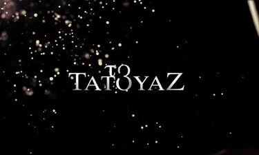 Το τέλος του Τατουάζ: Οι φωτογραφίες των πρωταγωνιστών πρόδωσαν το μεγάλο φινάλε!