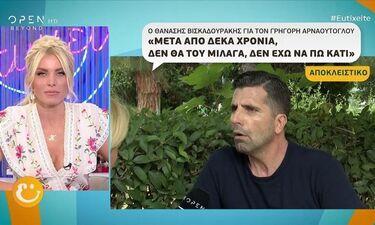 Ευτυχείτε: Θανάσης Βισκαδουράκης: «Δεν θα μίλαγα στον Αρναούτογλου, δεν έχω να πω κάτι» (video)