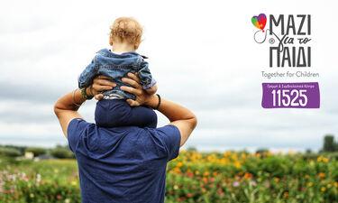 Γιορτή του Πατέρα: Πατέρας: Μια ταυτότητα σε εξέλιξη