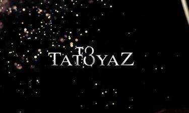 Αυτό είναι το τέλος του «Τατουάζ» (photos)
