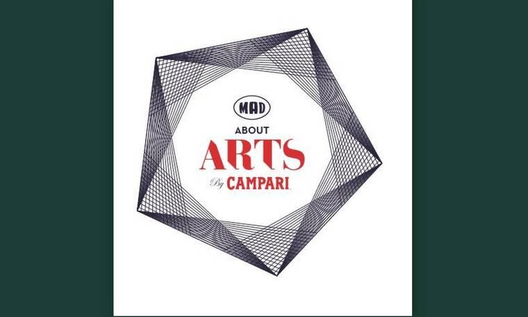 Mad About Arts by Campari: Ο νέος θεσμός του MAD και του Campari για την τέχνη