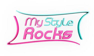 Αυτό είναι το μέλλον του My style rocks (photos)