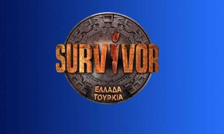 Survivor: Η σκληρή μάχη για την ασυλία και ένας τραυματισμός που θα αναστατώσει τους παίκτες (video)