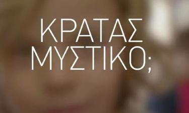 Αποκλειστικό: Αυτή είναι η ηθοποιός που παίρνει τη θέση της Καβογιάννη στο «Κρατάς μυστικό» (photos)