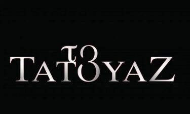 Το Τατουάζ: Ο Ανδρέας Γεωργίου αποκάλυψε πότε θα δούμε το τελευταίο επεισόδιο της σειράς  (Photos)