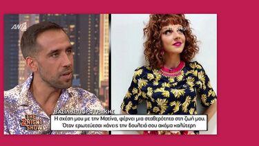The 2night Show: Β. Πορφυράκης: Η γνωριμία με τη Ματίνα Νικολάου και τα τρυφερά του λόγια (videos)