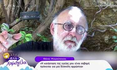 Συγκλονίζει ο Θάνος Μικρούτσικος: «Η κατάσταση της υγείας μου είναι σοβαρή» (video)
