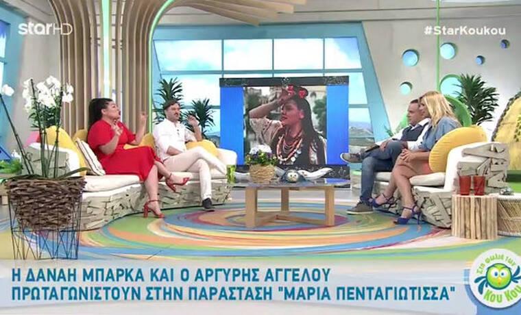 Αγγέλου-Μπάρκα: Τι αποκάλυψαν για την παραλίγο ακύρωση της παράστασης «Μαρία Πενταγιώτισσα» (videos)
