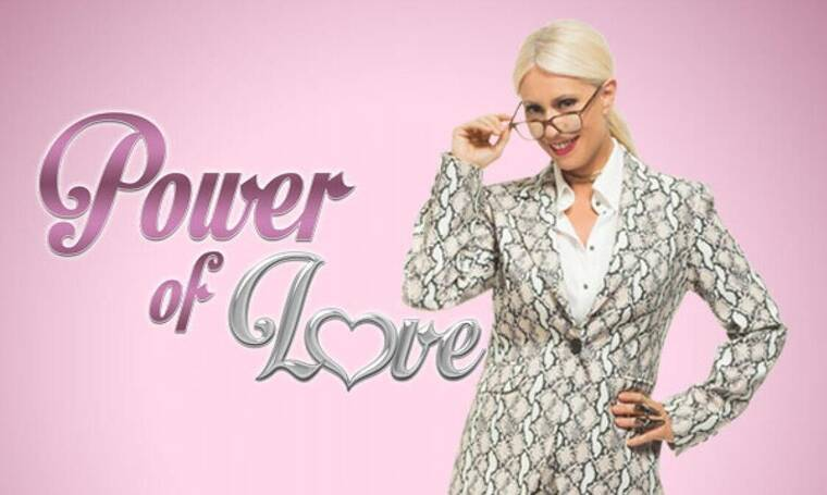 Power of love: Θα εκπλαγείτε! Βγήκαν από το ριάλιτι και έγιναν… ζευγάρι! (Photos & Video)