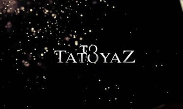Συγκλονιστικές οι εξελίξεις στο Τατουάζ: Δείτε πρώτοι πλάνα από το νέο επεισόδιο (Vid & Photos)