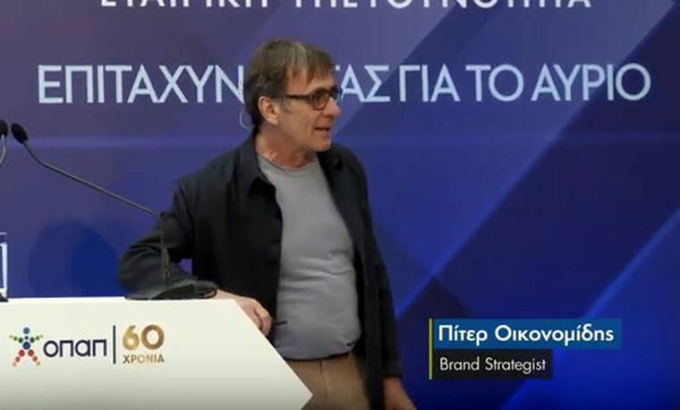 «Γίνεται!» Η ομιλία του Πίτερ Οικονομίδη σε εκδήλωση του προγράμματος ΟΠΑΠ Forward (video)