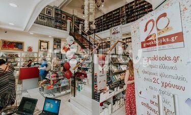 Το 1ο ελληνικό ηλεκτρονικό βιβλιοπωλείο έκλεισε 20 χρόνια συνεχούς λειτουργίας - Ποιους είδαμε εκεί;