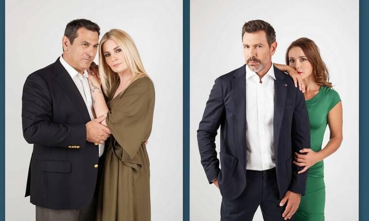 Οργή: Έρχεται η νέα καθημερινή σειρά του ΑΝΤ1- Η ιστορία και οι χαρακτήρες (photos)