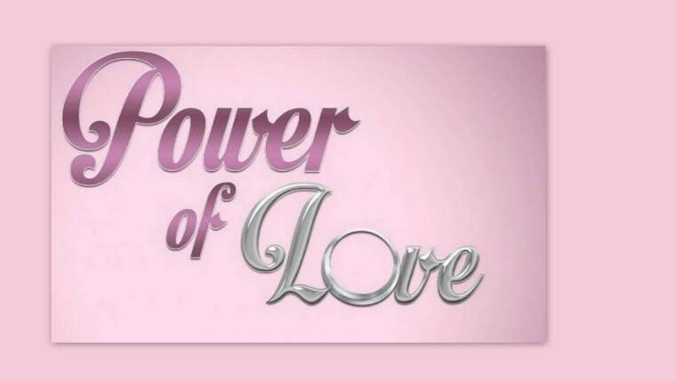 Νέος απρόσμενος χωρισμός για πρώην παίκτες του φετινού Power of Love!
