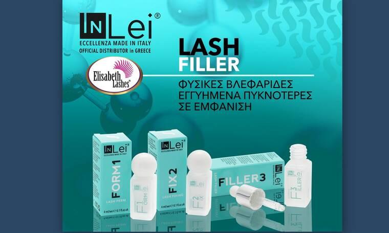 Lash Lift, το αγαπημένο trend των lashionistas!
