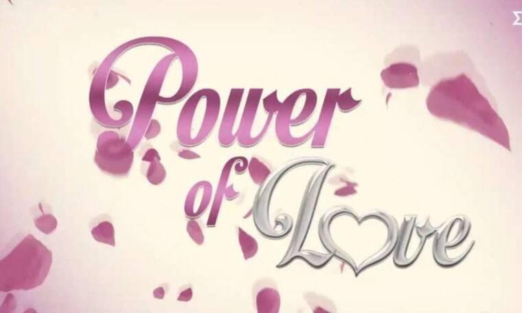 Και άλλη τραγική απώλεια για παίκτη του πρώτου Power of Love! Το συγκινητικό μήνυμα! (video+photos)