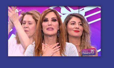 Βίκυ Χατζηβασιλείου: Αποχαιρέτησε τους τηλεθεατές του «Πακέτου» με δάκρυα στα μάτια (Video)