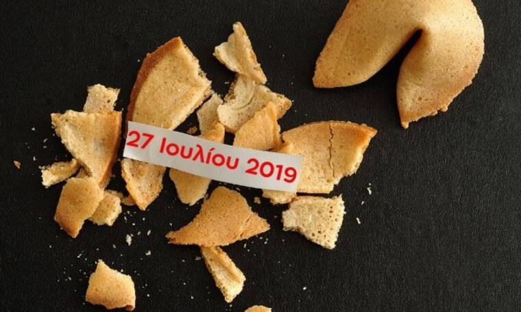 Fortune Cookie: Η «προφητεία» σου για σήμερα 27/07