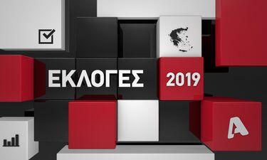Εθνικές εκλογές 2019: Εκλογικός μαραθώνιος στον Alpha