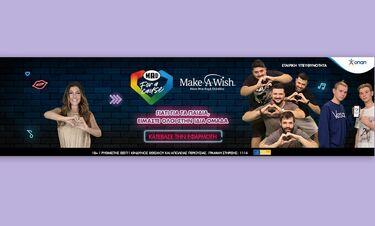 H «Ομάδα Προσφοράς ΟΠΑΠ» ενώνει ξανά τις δυνάμεις της για το Make-A-Wish