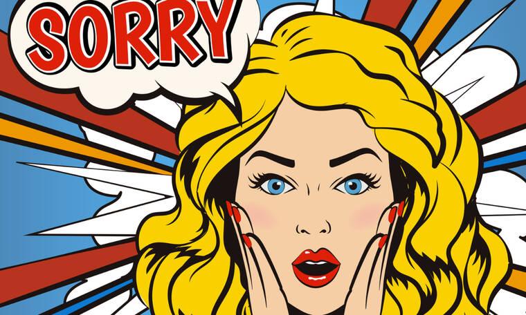 Θα γελάσεις πολύ με το πώς ζητά συγγνώμη το κάθε ζώδιο