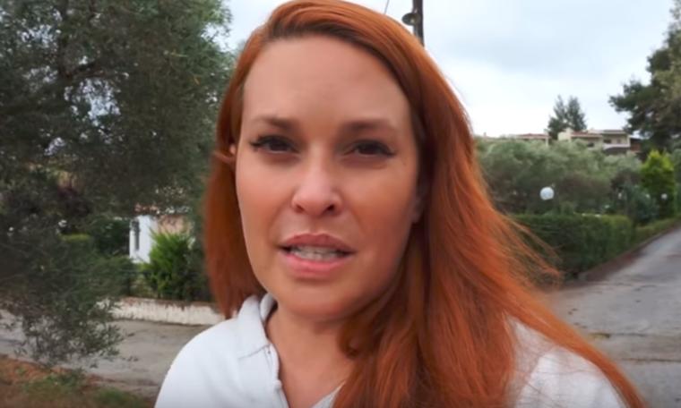 Σίσσυ Χρηστίδου: Έφυγαν άρον-άρον από τη Χαλκιδική λόγω της φονικής κακοκαιρίας-Τι αποκαλύπτει (vid)