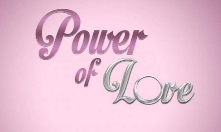 Power of love: Αποκάλυψη πρώην παίκτριας: «Δεν έκανε κανείς σχέση» (photos)