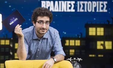 Λάμπρος Φισφής: Οι αποκαλύψεις για τη νέα του εκπομπή και το πρόβλημα με το επίθετό του