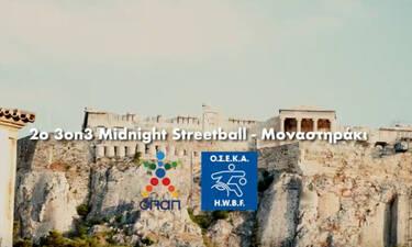 «Midnight 3on3 Streetball» από ΟΣΕΚΑ και ΟΠΑΠ στο Μοναστηράκι – Το μπάσκετ με αμαξίδιο πάει παντού
