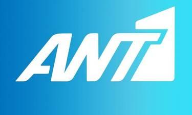 «Λαχείο»: Η νέα σειρά του ANT1, η υπόθεση και οι ηθοποιοί που θα πρωταγωνιστήσουν (photos)