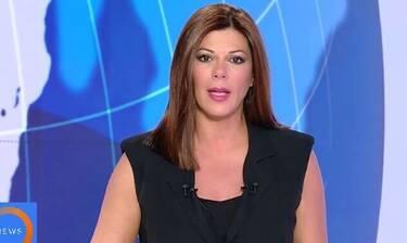 Σεισμός Αθήνα: Η αντίδραση της Δρούγκα όταν αντιλήφθηκε ότι γίνεται σεισμός την ώρα του δελτίου(vid)
