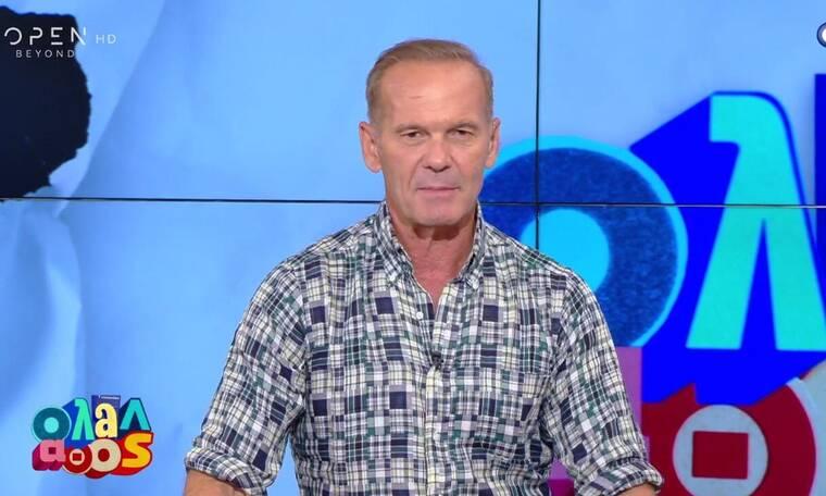 Όλα λάθος: Θύμα απάτης ο Πέτρος Κωστόπουλος: «Μου έχει γυρίσει το κρανίο ανάποδα» (video)