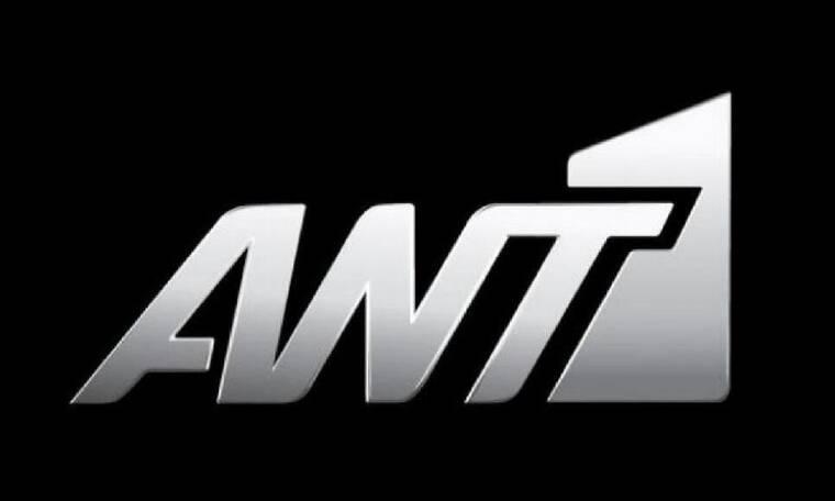 Αυτή είναι η νέα διευθύντρια Επικοινωνίας και Δημοσίων Σχέσεων του ANT1 - Η επίσημη ανακοίνωση