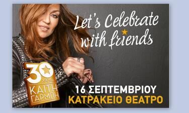 Καίτη Γαρμπή: Κλείνει 30 χρόνια στη δισκογραφία και το γιορτάζει με μία μεγάλη συναυλία