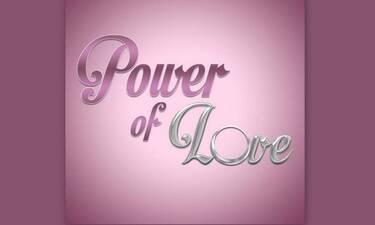 Power of love: Ποιος χωρισμός; Αυτοί είναι μαζί και το γλεντάνε (photos)