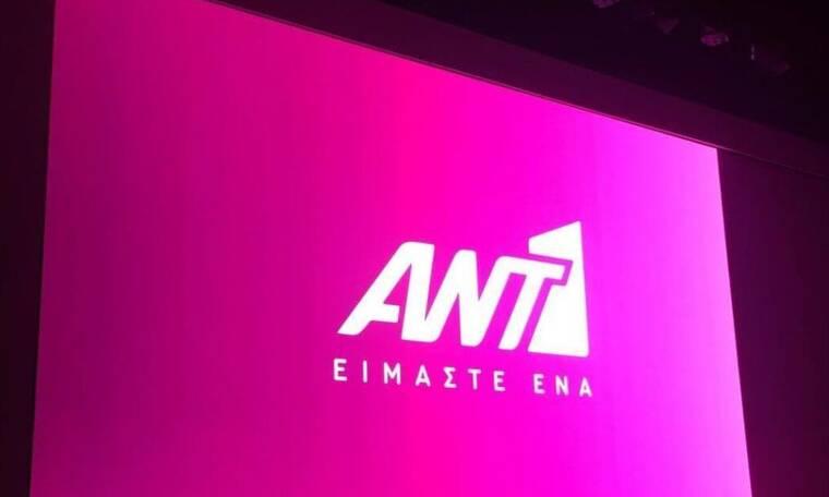 ΑΝΤ1: Ξεκίνησαν τα γυρίσματα για τα τρέιλερ - Πότε ξεκινάει το νέο πρόγραμμα; (videos+photos)