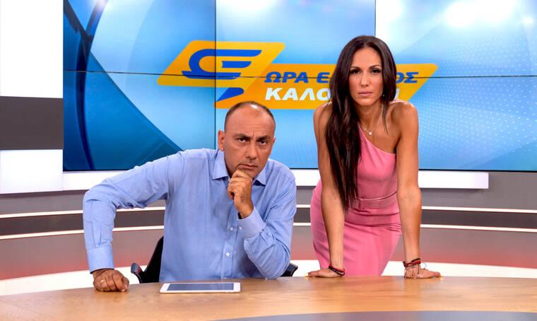 Ώρα Ελλάδος Καλοκαίρι: Νέα πρόσωπα στην παρουσίαση της καλοκαιρινής ενημερωτικής εκπομπής