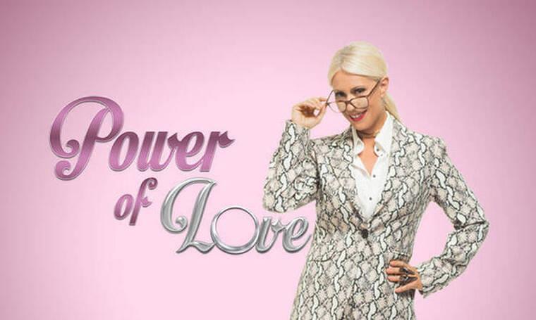 Power Of Love: Ατύχημα για πρώην παίκτρια στις διακοπές της! Το μήνυμα και η φωτογραφία (Photos)