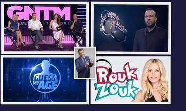 Αυτά είναι τα εντυπωσιακά τηλεπαιχνίδια της νέας σεζόν - Οι παρουσιαστές και το περιεχόμενό τους!